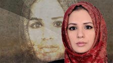 Reporter's death in Turkey 'suspicious': Iran broadcaster