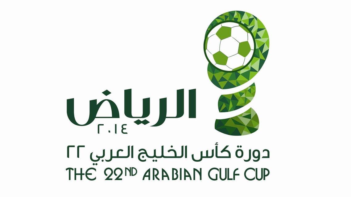 خليجي 22 بطولة الخليج