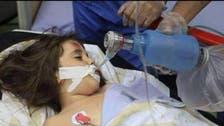 جنونی یہودی آبادکار نے دو فلسطینی بچیاں کار تلے کچل دیں