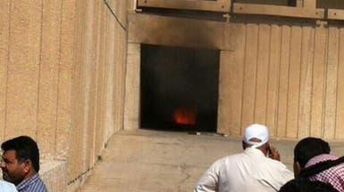 حريق في جامعة الملك فهد للبترول