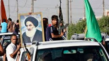 Top Iraq Shiite cleric backs PM's fight against ISIS