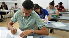 Tunisia moves to curb violence in schools