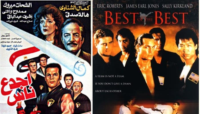 Posters of Egyptian film Agdaa Naas and American move Best of the Best.