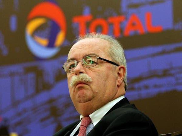 """""""توتال"""" تعتزم خفض الإنفاق إلى 19 مليار دولار"""