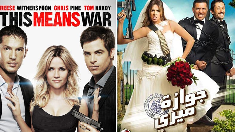this means war movie poster bb