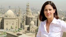 BBC Muslim presenter calls for British Muslims to condemn ISIS terror