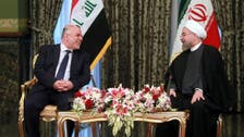 Iran's Rowhani vows to back Iraq against ISIS