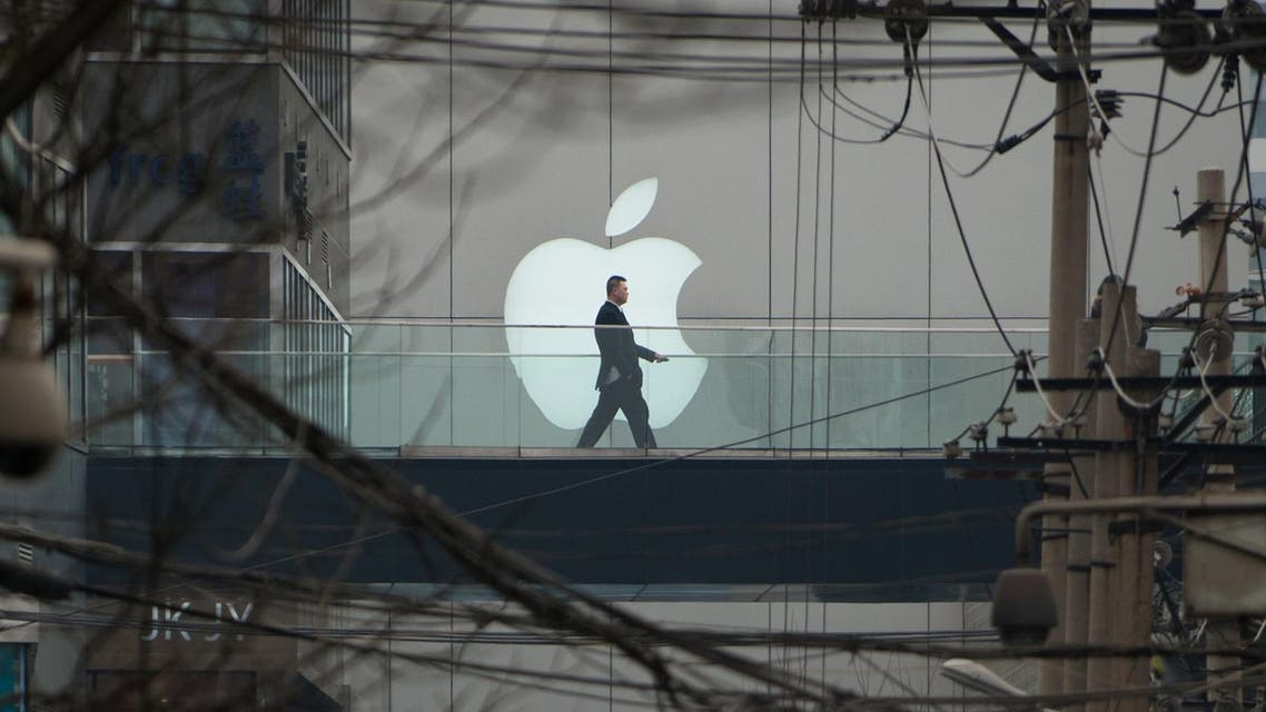 apple in china AFP