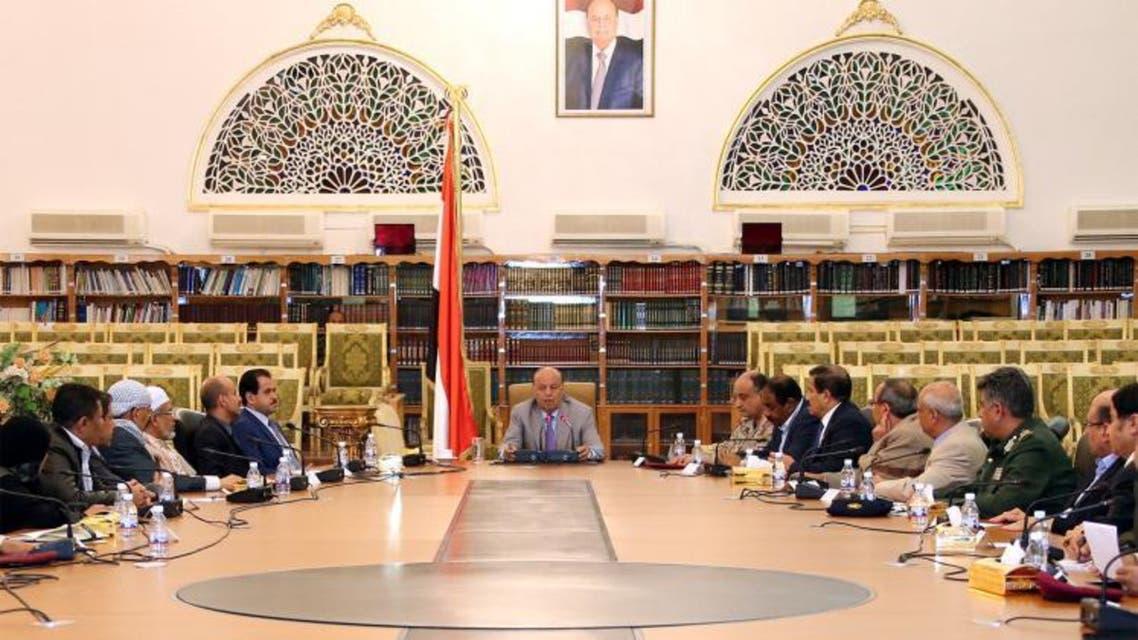 حكومة اليمن