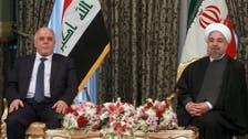 مجاھدین خلق کو عراق سے بیدخل کیا جائے: ایران کا مطالبہ