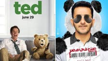 'Made in Egypt?' Egyptian films seen as knock-offs of Western productions