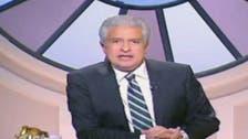 مذيع مصري يتهم وزيرين بوقف بث برنامجه على الهواء