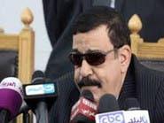 قاضٍ مصري يحبس ضابطاً أشعل سيجارة في قاعة المحكمة