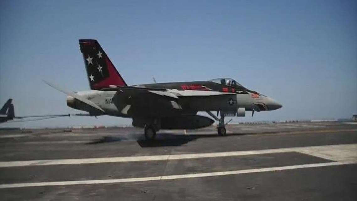 THUMBNAIL_ شاهد حاملة الطائرات الأميركية التي تقصف داعش