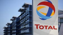 Iran says France's Total has officially left South Pars deal