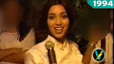 13-year-old Kim Kardashian predicts future fame in home video