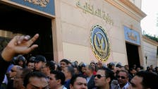 Stripping Egyptians of citizenship: a new punishment?