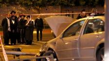 القدس: ڈرائیور نے راہگیروں پر کار چڑھا دی