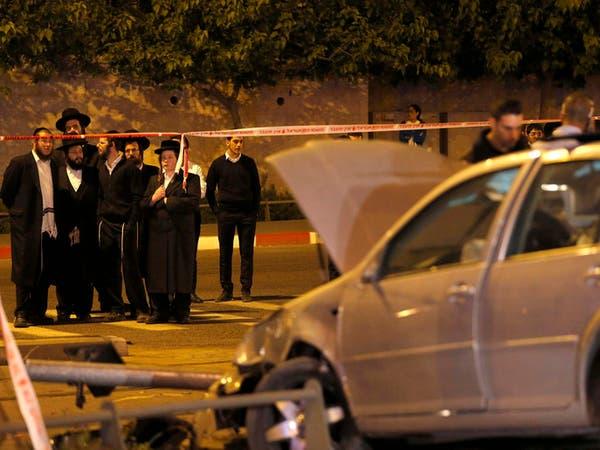 هدم منزل فلسطيني مسؤول عن هجوم بسيارة بالقدس