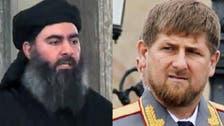 چیچن سیکیورٹی کو داعش کے خود ساختہ خلیفہ کی تلاش!
