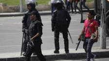 Bomb explosion outside Cairo University wounds at least seven