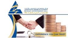 """نمو أرباح """"الكويتية للاستثمار"""" 157% لـ2.97 مليون دينار"""