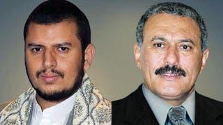 المخلوع صالح وعبد الملك الحوثي