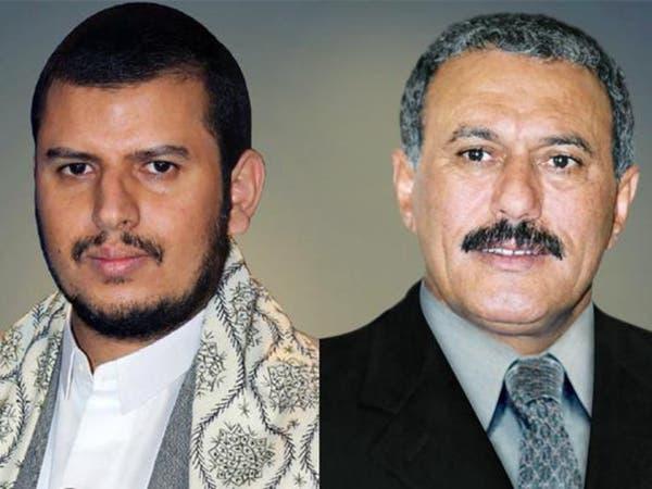 حزب صالح ينسحب من اتفاق التهدئة الإعلامية مع الحوثي