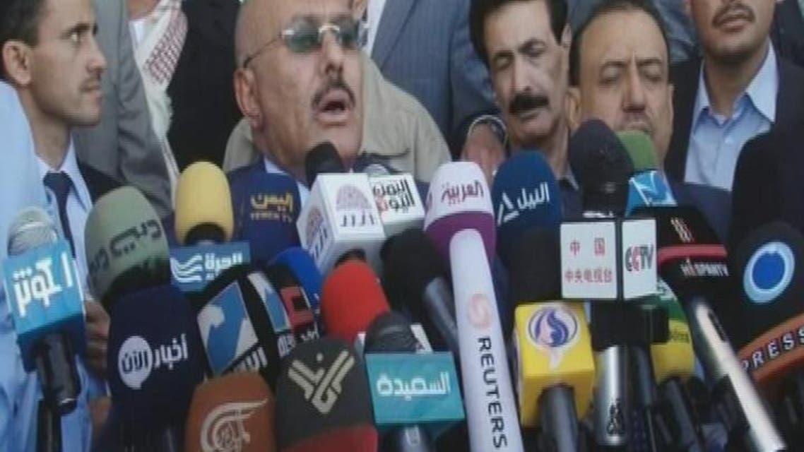 THUMBNAIL_ عقاب أممي لصالح والحوثيين وحجز أموالهم حول العالم