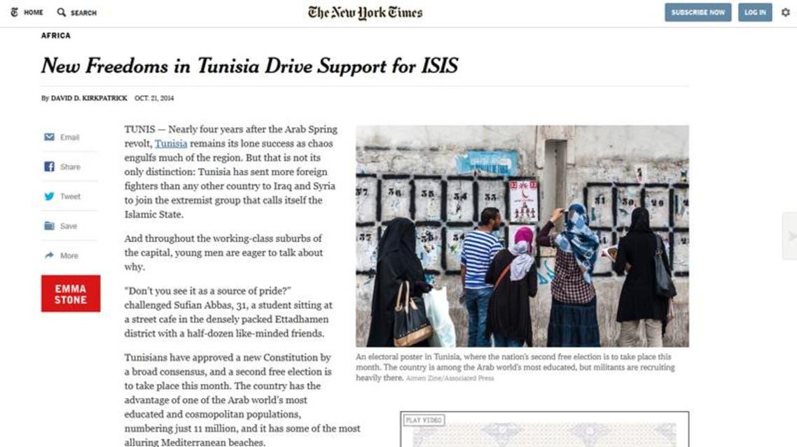 نيويورك تايمز: الثورة التونسية مولت داعش بالمقاتلين