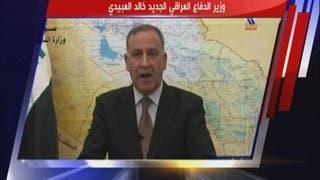 من هو وزير الدفاع العراقي الجديد؟