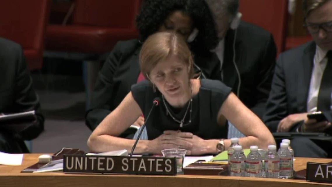 US Envoy to UN