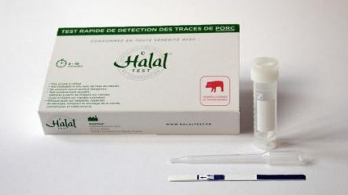 Halal Test - France
