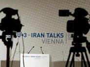 """إيران تنفي تقديمها """"تنازلات كبرى"""" في الملف النووي"""