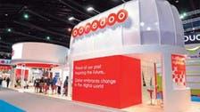 Algeria to deport head of Qatari company Ooredoo for sacking Algerian workers