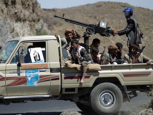 اليمن.. الحوثيون يتقدمون نحو مأرب وسط حديث عن تسوية