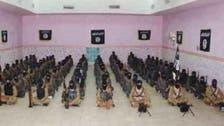 افغانی چُغہ اور چادر: داعش کا اسکولوں کے لیے نیا یونیفارم