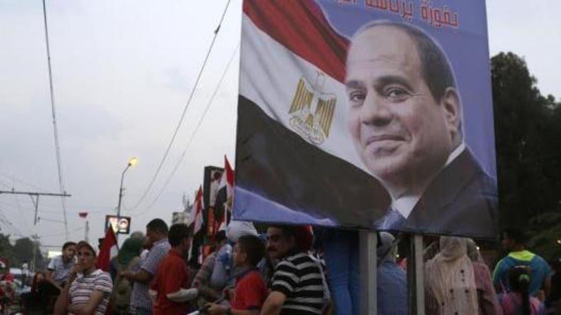 egypt sisi reuters
