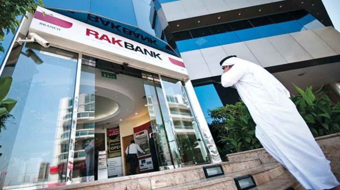 راك بنك - بنك رأس الخيمة الوطني