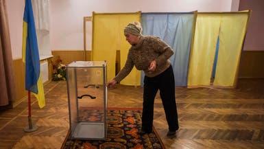 أوكرانيا.. 82 ألف شرطي لحماية مراكز الاقتراع