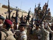 """القوات العراقية تطهّر الضلوعية من جيوب """"داعش"""""""