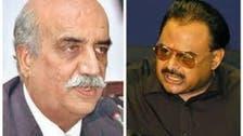 پاکستان:  قائد حزب اختلاف توہین رسالت کے قانون کی زد میں