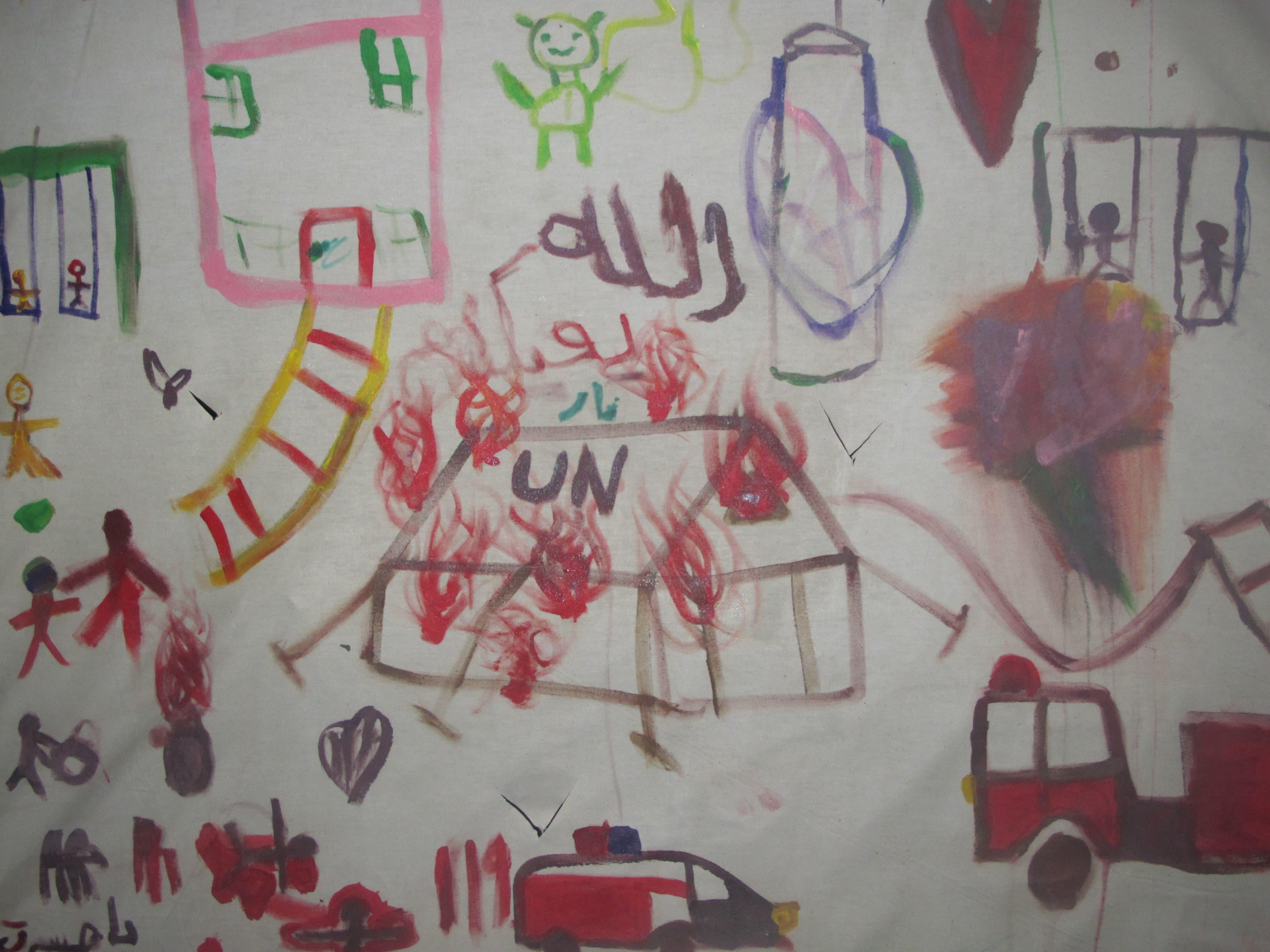 DC Mural Syria (Al Arabiya)