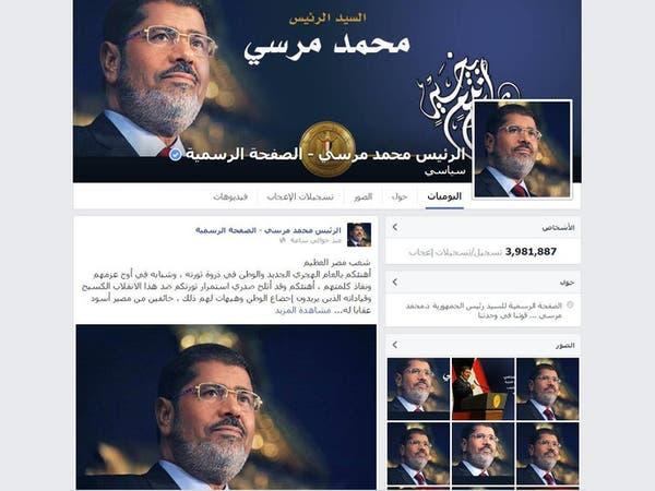 الإخوان تنشر خطابا تحريضيا منسوبا إلى مرسي