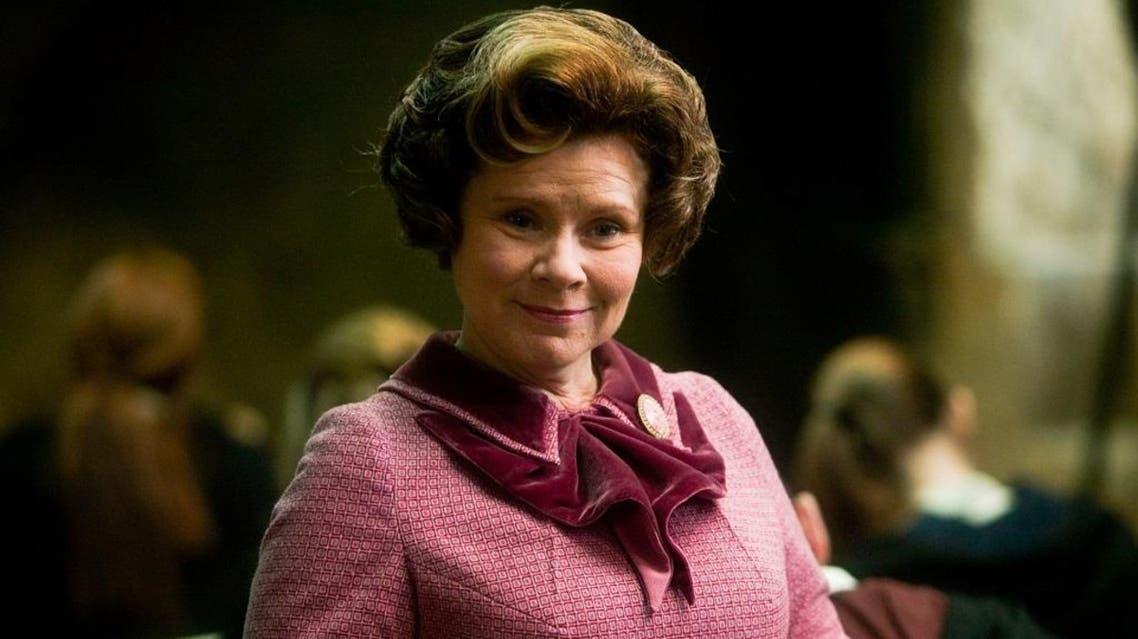 Harry Potter Dolores Umbridge Facebook