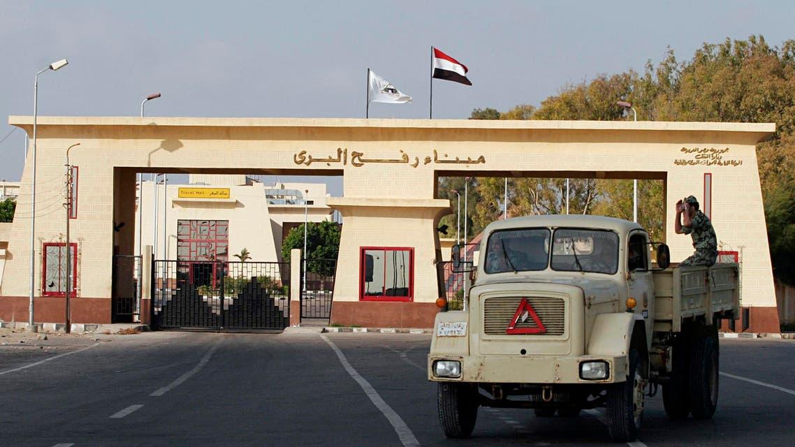 rafah reuters egypt gaza