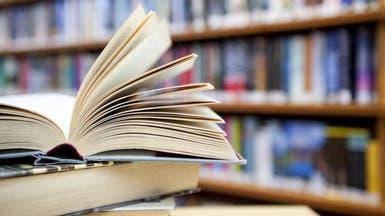 """الجزائر تمنع 70 كتاباً من """"معرض الكتاب الدولي"""""""