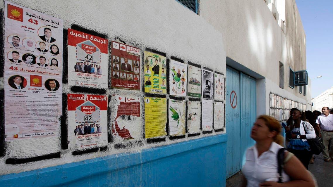 الانتخابات في تونس الانتخابات التونسية