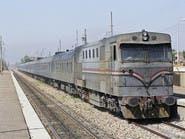 مصر..توقف حركة القطارات بالدلتا للاشتباه بوجود قنابل