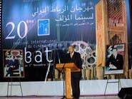 الرباط ..انطلاق المهرجان الدولي لسينما المؤلف